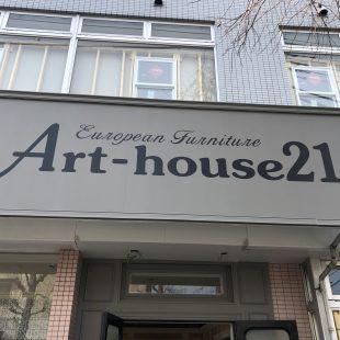 アートハウス21新店舗
